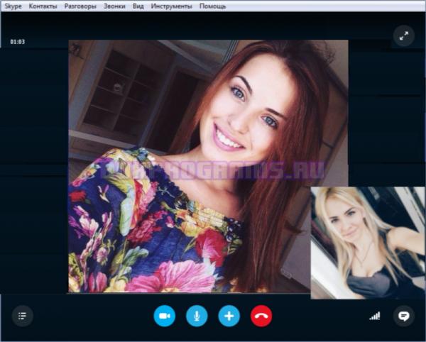 Skype для ПК