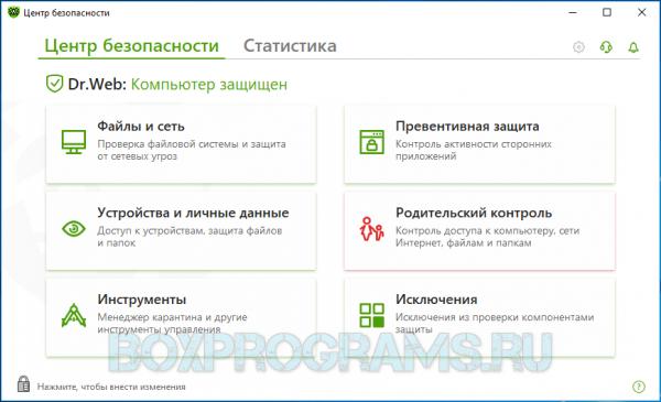 Dr.Web Security Space русская версия