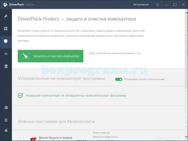 DriverPack Solution online новая версия