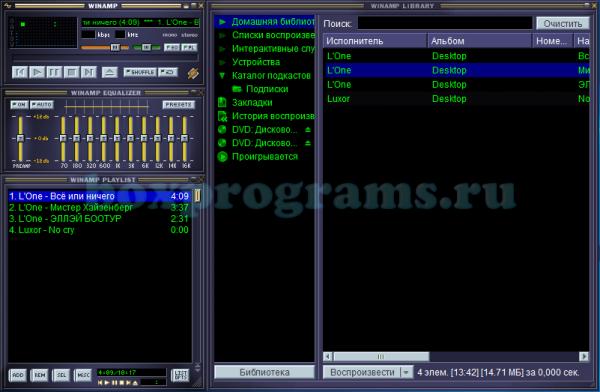 Winamp русская версия программы