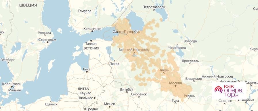 В каких регионах работает Скайлинк