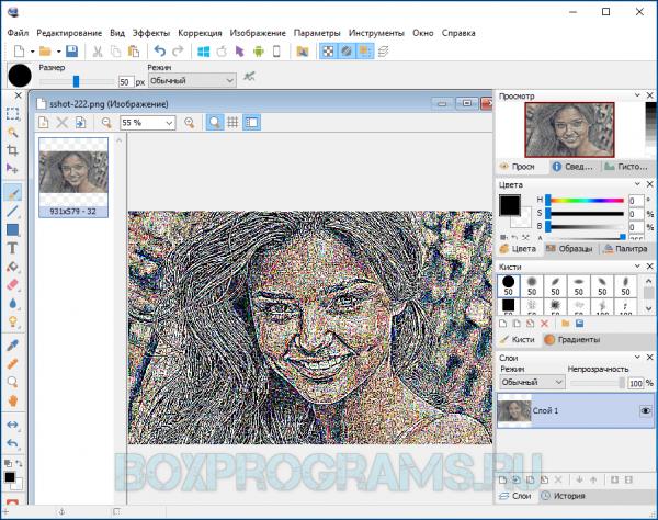 IcoFX новая версия