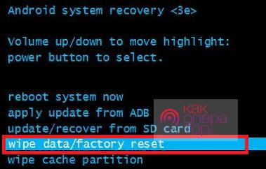 Hard reset через Recovery-меню