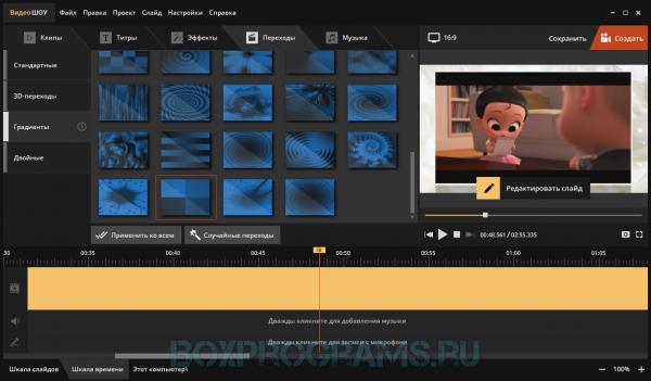 ВидеоШОУ новая версия