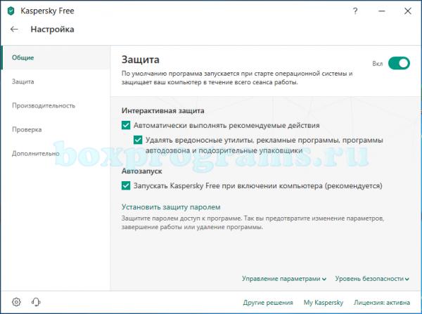 Kaspersky Free Antivirus на русском языке