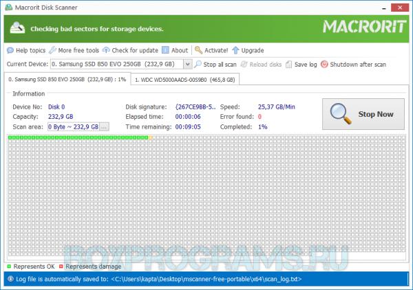 Macrorit Disk Scanner новая версия