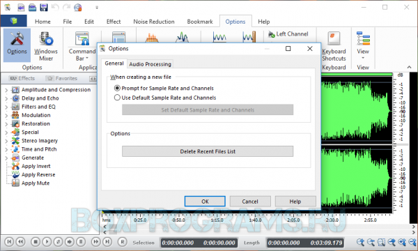 Swifturn Free Audio Editor новая версия