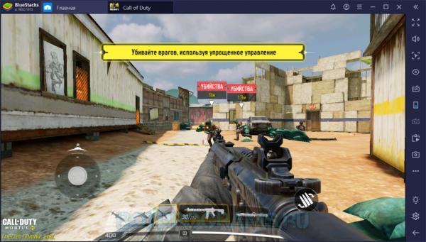 Call of Duty mobile на компьютер