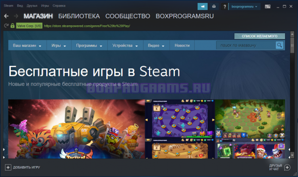 Steam на русском языке