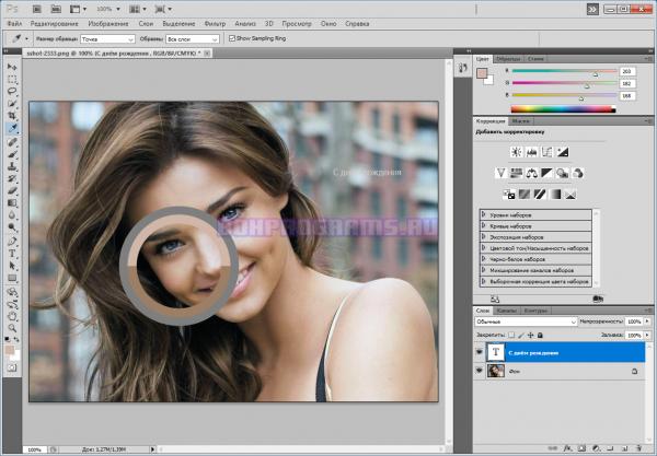Adobe Photoshop для ПК