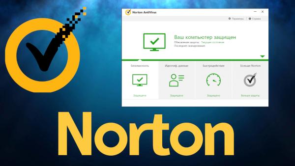 Обзор программы Norton Antivirus на русском языке