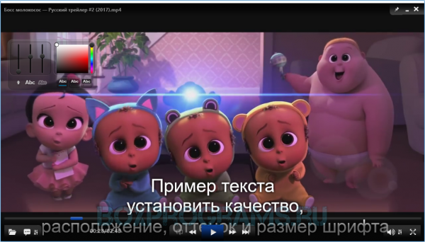 ALLPlayer на русском языке