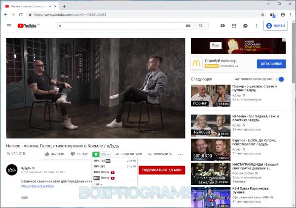 SaveFrom net русская версия