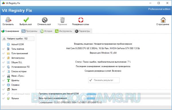 Vit Registry Fix на русском языке