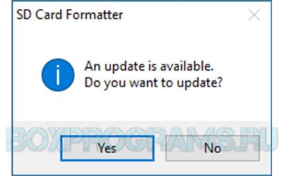 SD Formatter для Windows 7, 8, 10, XP, Vista