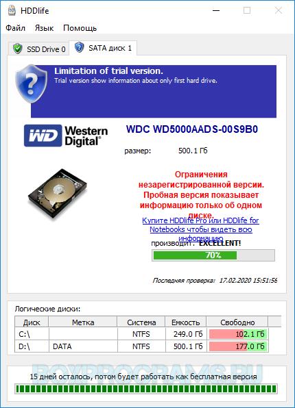HDDlife русская версия
