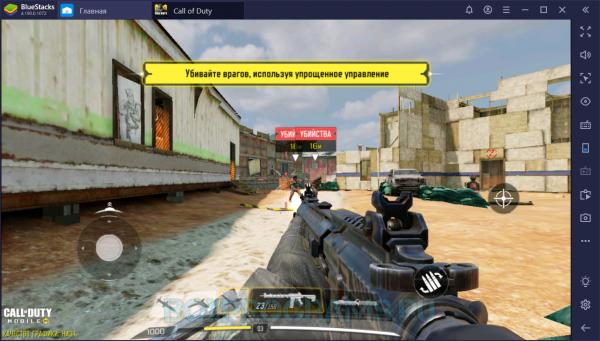 Call of Duty mobile русская версия