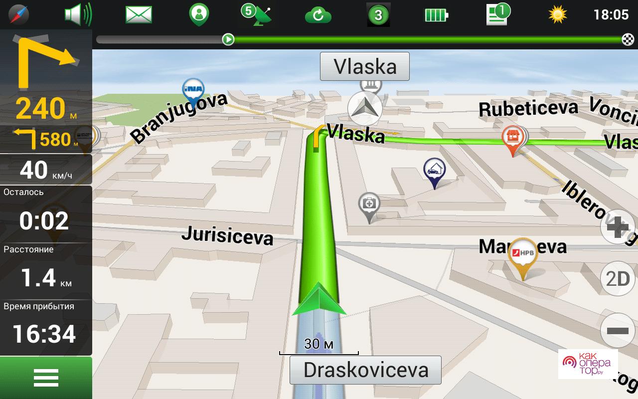 C:\Users\Геральд из Ривии\Desktop\vscreen-864370-1-Nuzhna-proga-Skolko-stoit-licenziya-Navitel-Navigator-11-morej-i-gde-progu-vozmozhno-vzyatx.jpg