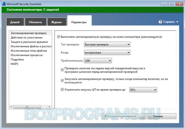 Microsoft Security Essentials на русском языке