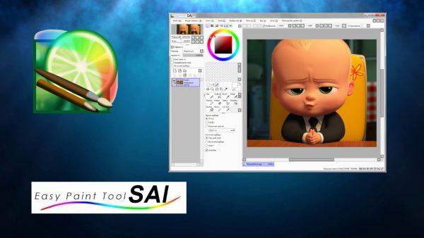 Обзор программы PaintTool SAI на русском языке