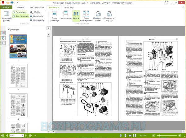 Hamster PDF Reader для Windows 7, 8, 10, XP, Vista