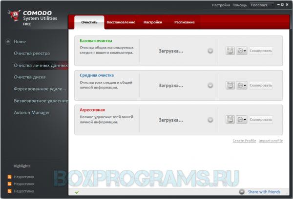 Comodo System Utilities на русском языке