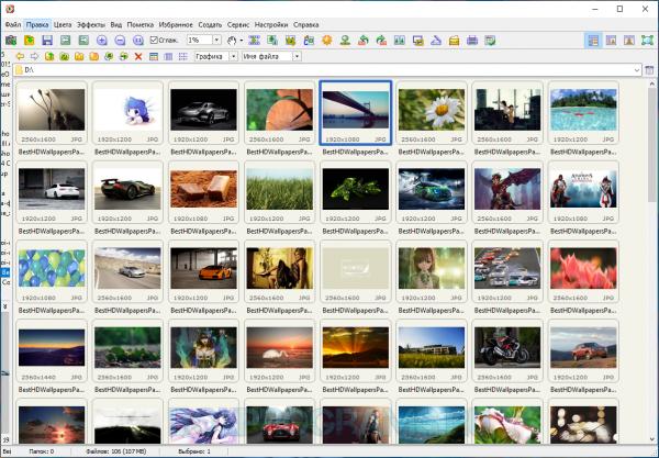 FastStone Image Viewer русская версия