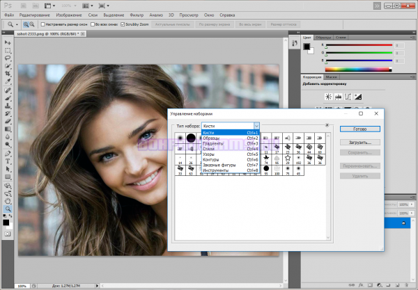 Adobe Photoshop для компьютера