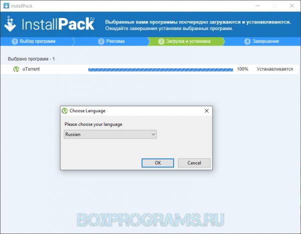 InstallPack для Windows 10, 7, 8, Xp, Vista