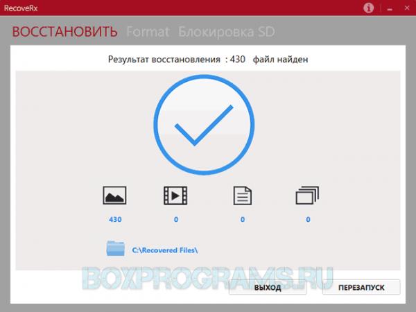 Transcend RecoveRx для Windows