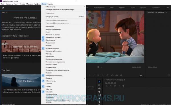 Adobe Premiere Pro на русском языке