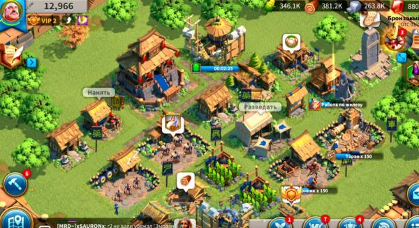 Rise of Kingdoms для Windows