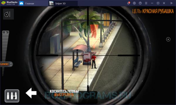 Sniper 3D assassin на русском языке