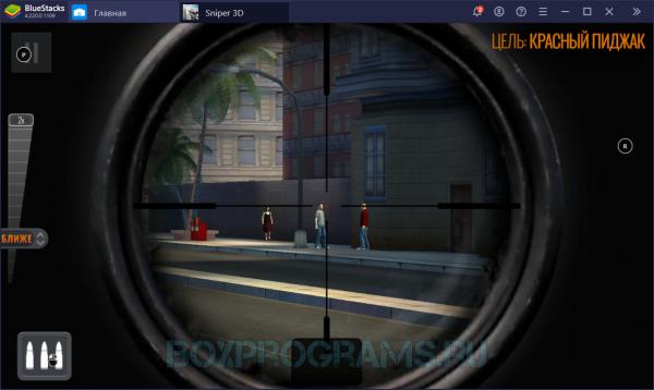 Sniper 3D assassin на ПК