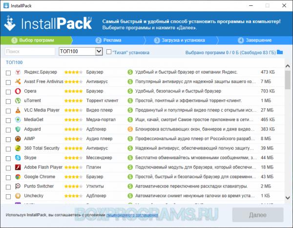 InstallPack русская версия