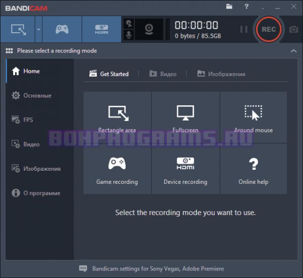 Bandicam русская версия программы