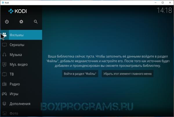 Kodi для Windows 7, 8, 10, XP, Vista