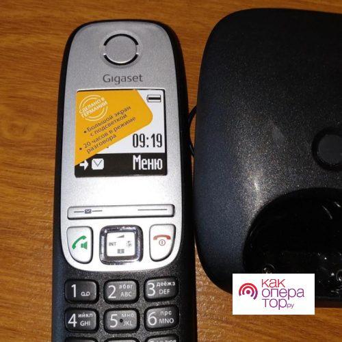 Как звонить на добавочный номер с мобильного
