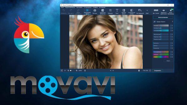 Обзор программы Movavi Photo Editor на русском языке