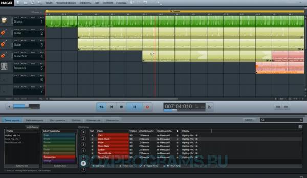 MAGIX Music Maker русская версия для Windows 10, 7, 8, XP, Vista