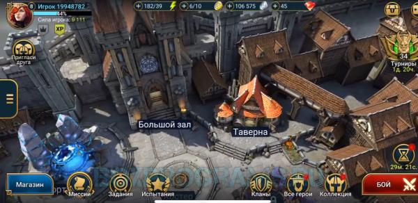 Raid: Shadow Legends для Windows