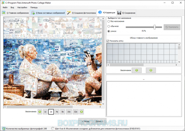 Picture Collage Maker новая версия