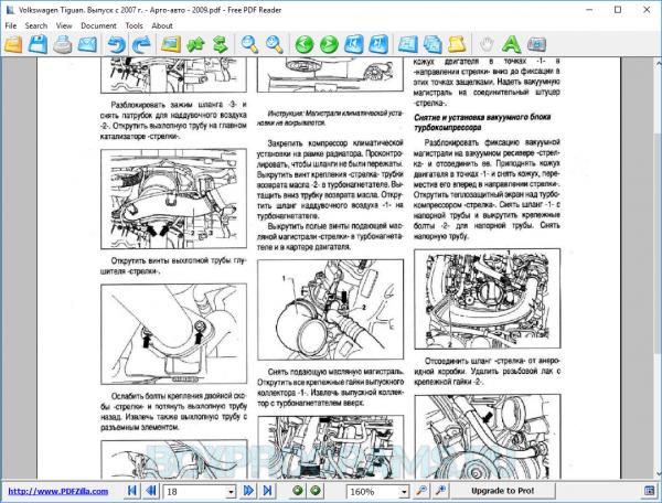 Free PDF Reader на ПК