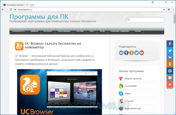 Elements Browser для Windows 10, 7, 8, XP, Vista