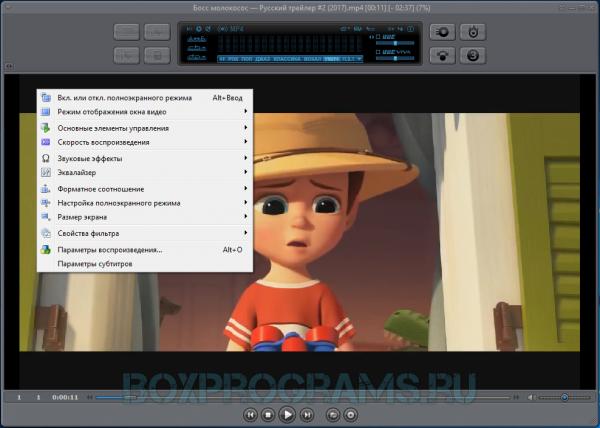 JetAudio Basic на русском языке