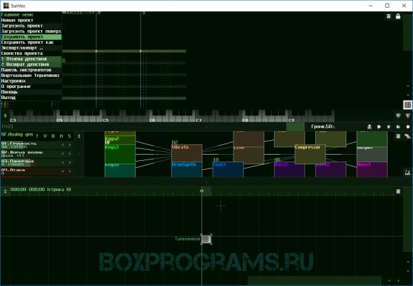 SunVox на русском языке