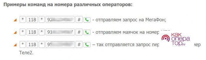Как отправить попрошайку с Теле2 с просьбой перезвонить