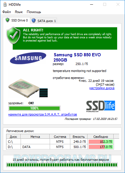 HDDlife для Windows 7, 8, 10, XP, Vista