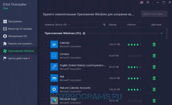 IObit Uninstaller для Windows