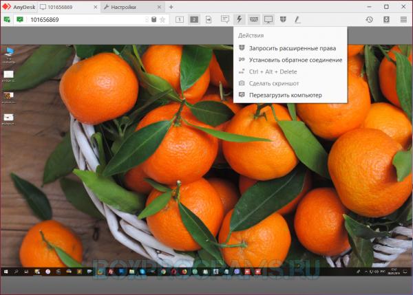 AnyDesk для Windows 10, 7, 8, XP, Vista
